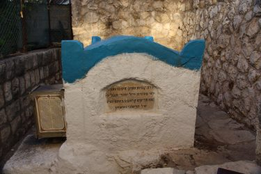 Yochai, the father of Rabbi Shimon bar Yochai
